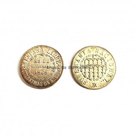 Réplica de moneda GOBIERNO PROVISIONAL 25 MILESIMAS DE ESCUDO 1868