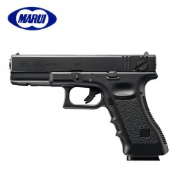 Tokyo Marui Glock 18C Pistola 6MM Gas
